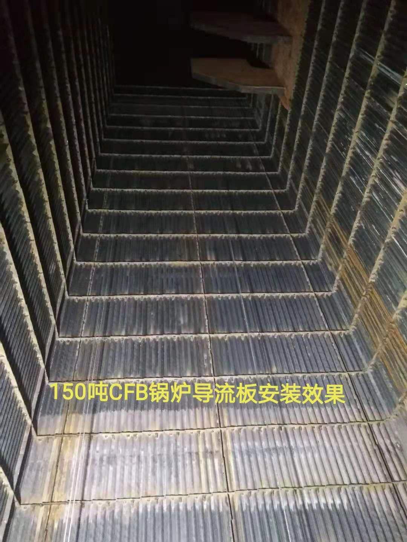 河北150吨CFB锅炉导流板安装效