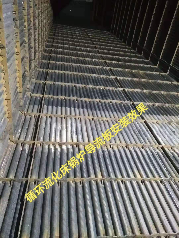 河北锅炉防磨导流板