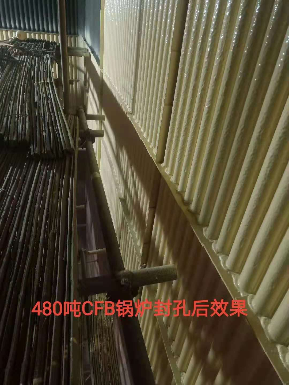 河北480吨CFB锅炉经纬防磨安装